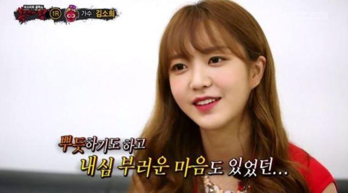 ⓒ.MBC '복면가왕' 방송화면 캡처